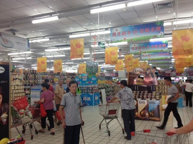 江怡曼Manu: 可能是史上最全面的永辉超市的调研内容(图文并茂) 终于开始写这篇关于永辉超市的调研文章了!我是在国庆节前去的福州调研,去永辉超市的店面看了看,也和公司的管理层做了交流。之...