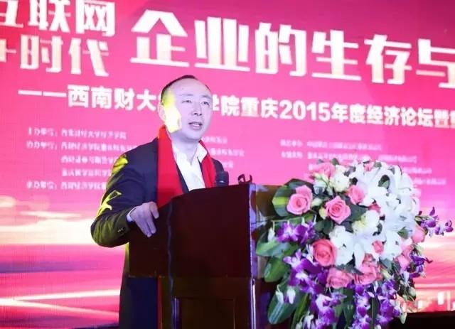 2021年重庆1圈的经济总量_重庆夜景