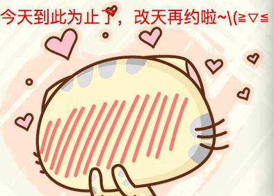 雪球达人秀,玖龙纸业(02689),江西铜业股份(00358),安全货仓(00237)