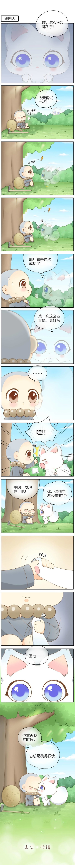 仓佑嘉厝: - 雪球