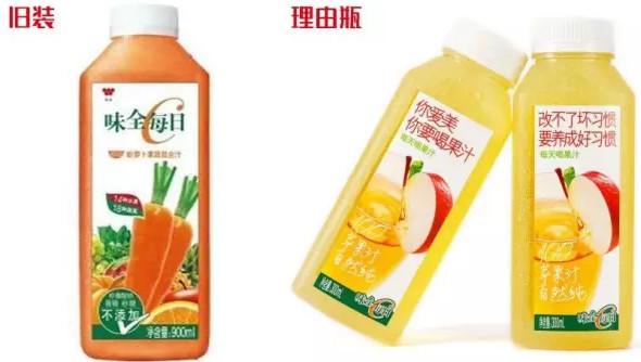 """逆势猛增40.7%!新晋网红""""味全""""的果汁销售绝招!"""