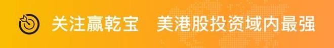 独家 | 内地居民香港银行开户全攻略