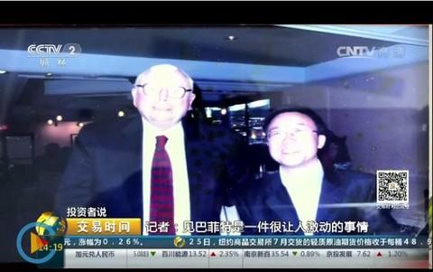 钟兆民:   投资最大的失败是你没有信心了,那叫真失败了 - 木买蚂蚁 - hfzhangping的博客