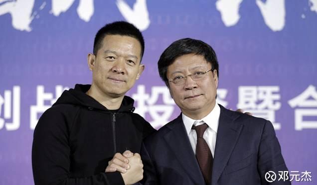 为什么说孙宏斌被贾跃亭耍了?
