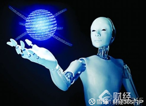 财经365门户: 2017人工智能龙头股有哪些?看人
