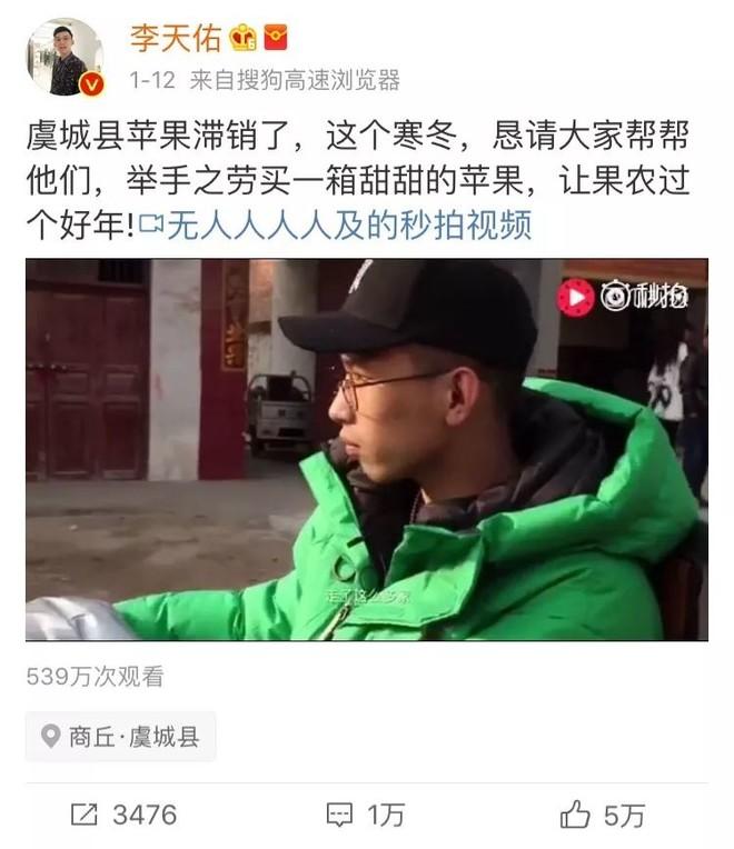 """""""姐,你说mc天佑还能重出江湖吗?"""""""