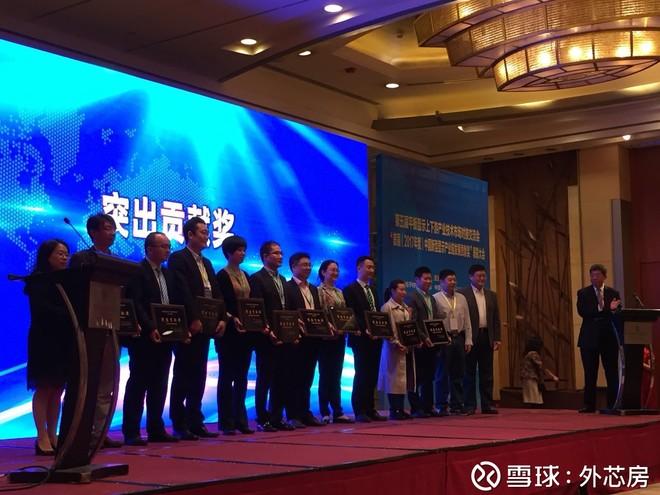 板显示上下游产业技术市场对接交流会在武汉成