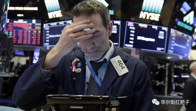 股继续大跌,恐慌抛售开始了! 今天美国股市继续