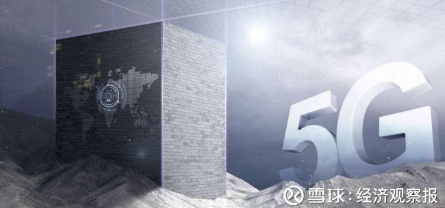 新浦京娱乐场官网 1