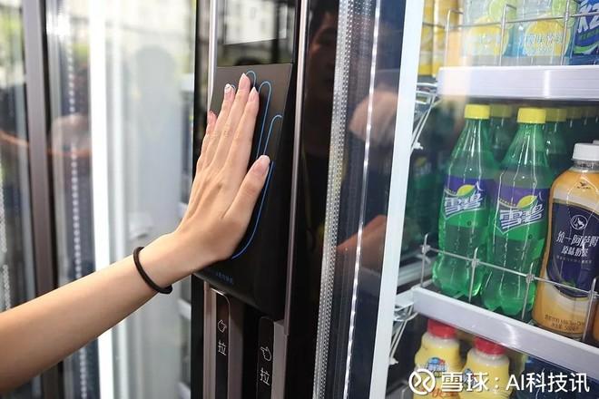 """这个AI自贩柜,买东西""""刷""""手掌就够了"""