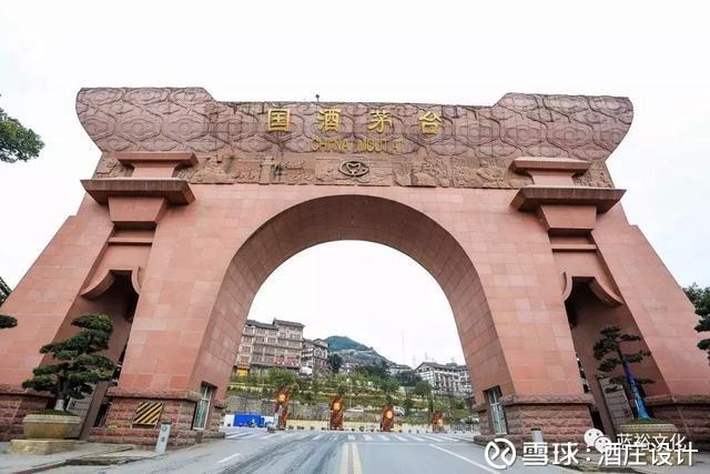 败思考:中国白酒文化工业旅游三种发展模式分
