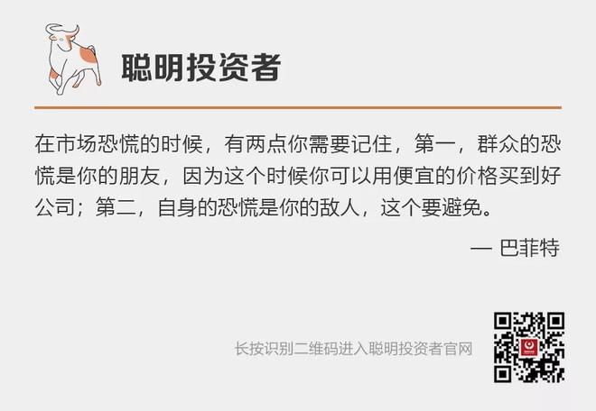 人民日报头版定性:金融风险防控成效初显,中国进入稳杠杆阶段 | 资色