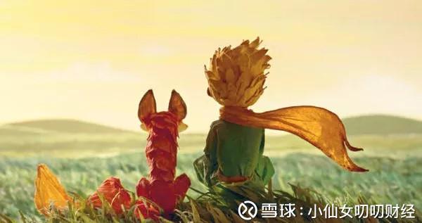 """青岛金王(002094):负重前行的""""并购小王子"""""""