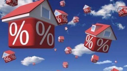 盼望着盼望着,按揭贷款利率真要降了,房价怎么走?