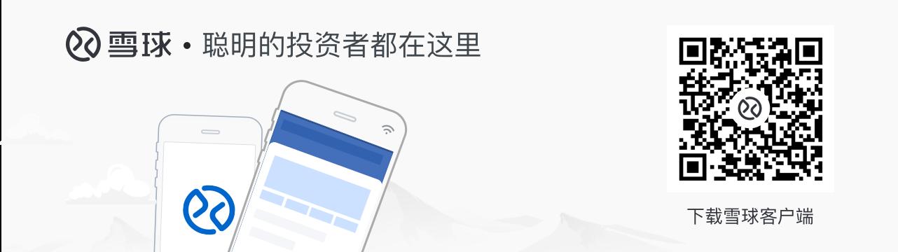 继刘强东事件后,阿里巴巴:正式宣布退出美国市场! 资讯 第2张