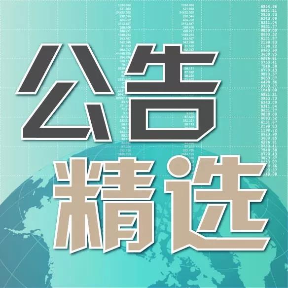 中安在线计划募集6亿美元用于海外票据的首次公开发行