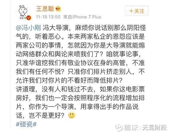 鏖战国庆档:谁的压力最大?谁已锁定胜局?