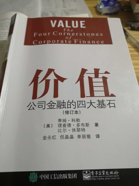 忘了怎么写: 这本书很好,用数学公式严谨推导出