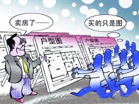 楼市入冬,取消商品房预售制让谁害怕了?