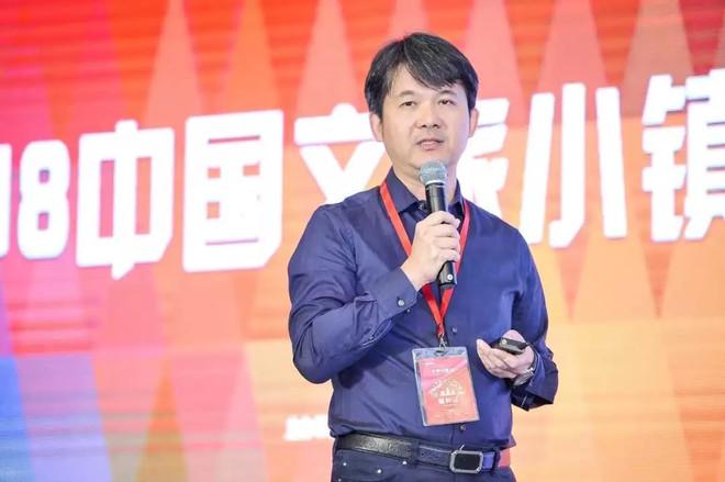 刘育政:揭秘华谊兄弟电影世界从影视IP到实景娱乐的实践之道