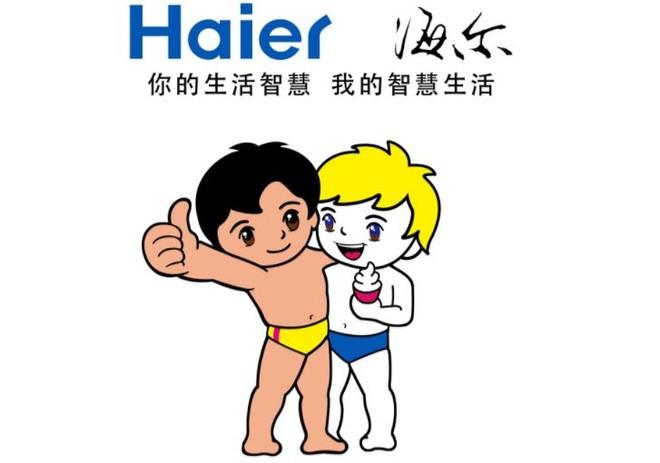 用数据说话,青岛海尔有没有实力和格力电器、美的集团三分天下!