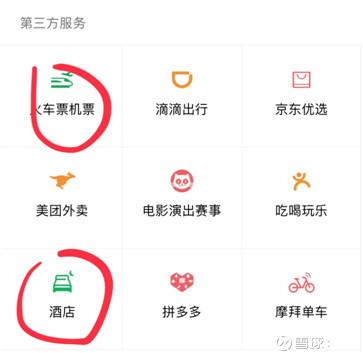 美高梅集团网站 1