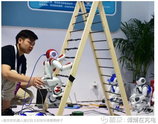 深度传感:自动驾驶汽车、机器人如何看到世界?