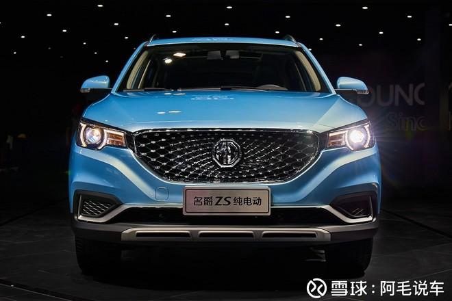 续航最高428公里名爵ZS纯电动亮相广州车展,将于2019年上市