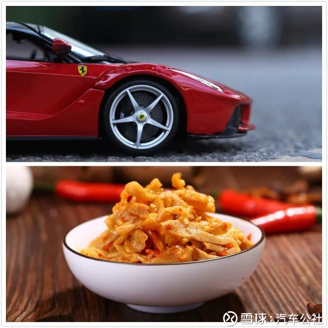 【一周车话】一吨榨菜和一吨法拉利,谁更贵?