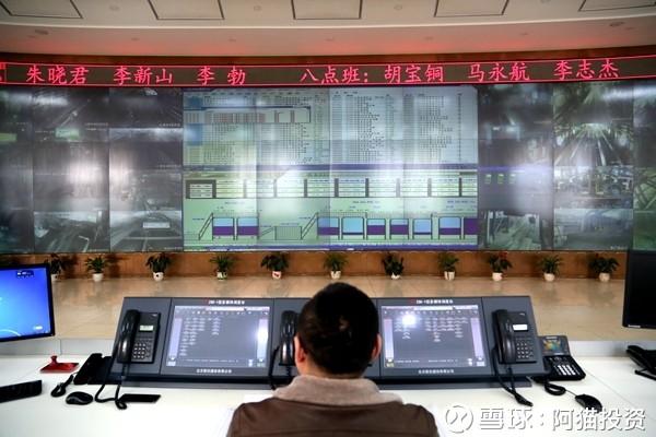 2019年陕西煤业业绩稳步增长