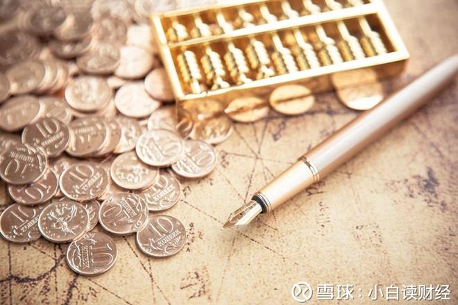 一份完整居民财富图浮现!中国家庭有多少资产?