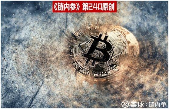 """比特币和加密技术遭受重创,资产管理公司发出""""泡沫""""警告"""