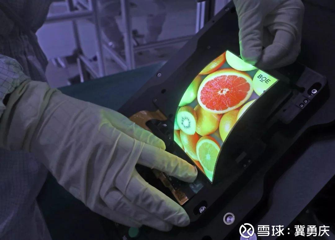 冀勇庆: iPhone用上京东方柔性屏? 据韩国媒体
