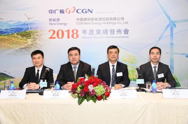 重磅丨中广核新能源在香港举行2018年度业绩发布会