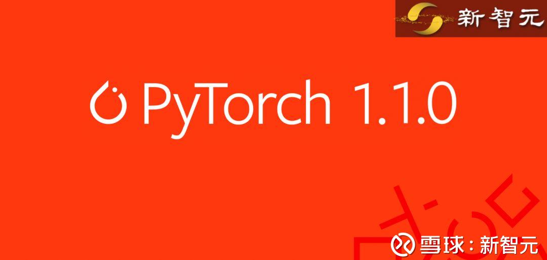 Pytorch 1 1 0驾到!小升级大变动,易用性更强,支持自定义RNN