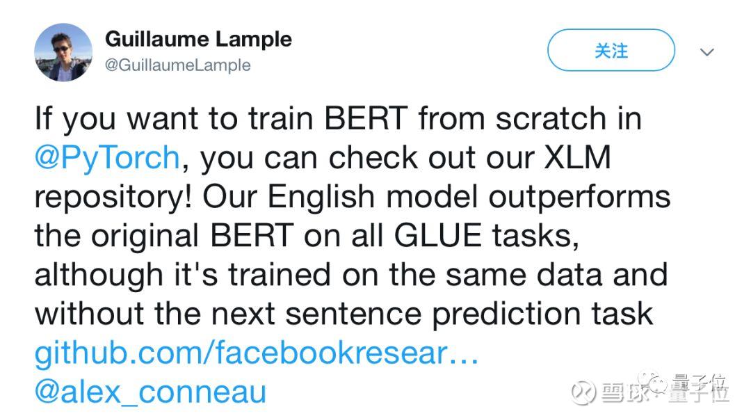 想在PyTorch里训练BERT,请试试Facebook跨语言模型XLM 晓查发自