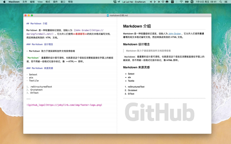 macdown_screenshot