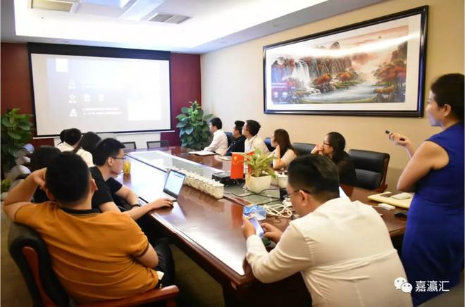 嘉瀛汇与合作伙伴打造文旅产业新趋势