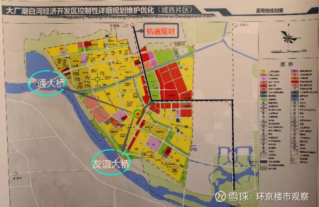 大厂潮白新城_评盘:大厂潮白新城—四季公馆,存在五大争议?大厂与北京市