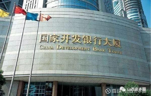 金融反腐风暴后,尹江妍就任山西省银监局局长 山西省银监局局长