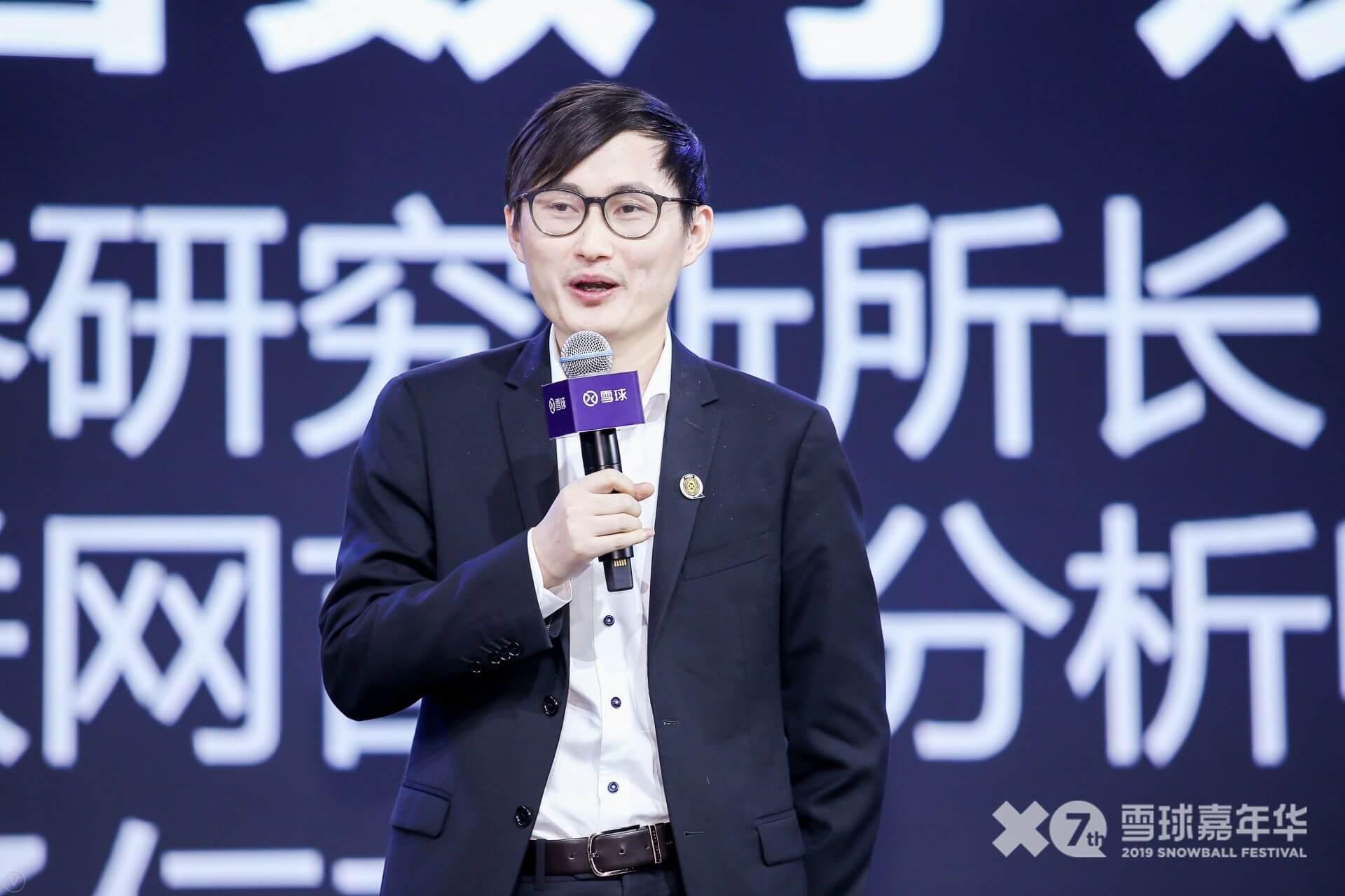 云游戏的未来:全球与中国