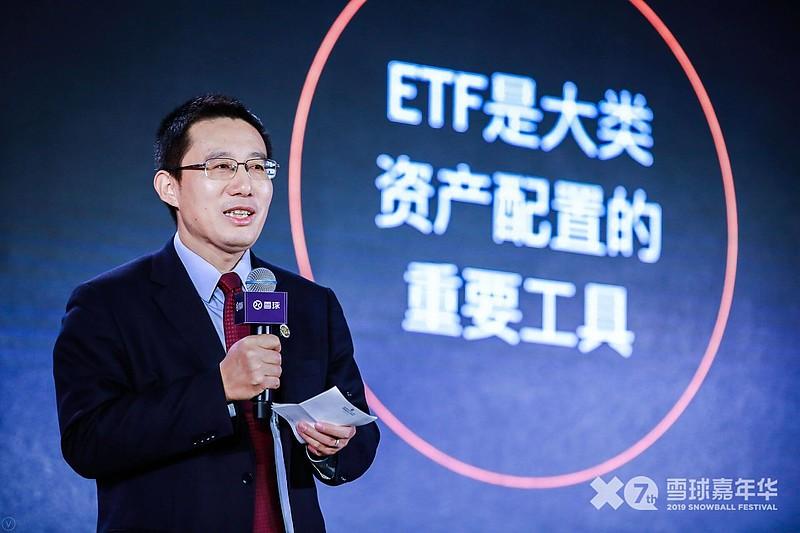 在资产配置框架下,推动华安ETF大学的战略选择和意义