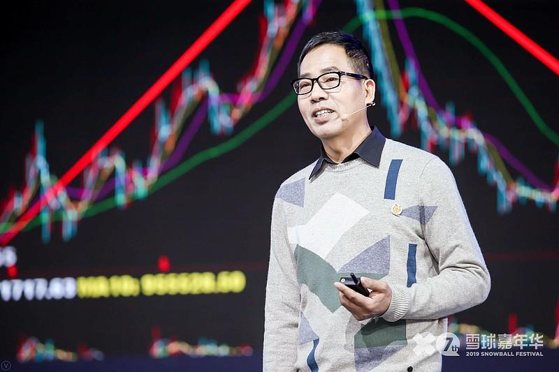 """估值看""""三性"""":第一,从成长性看有没有长期投资价值;第二,持续性是鉴别长牛股的关键;第三,确定性是首要考虑因素。"""