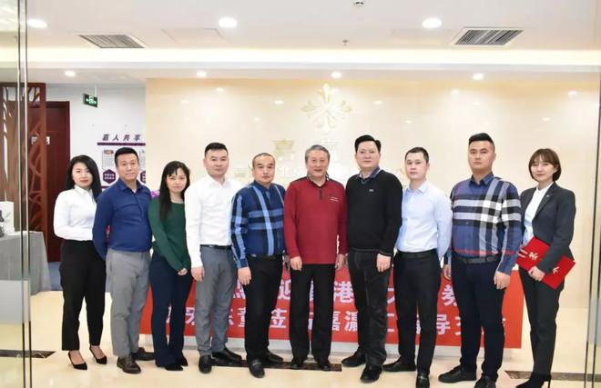嘉瀛汇联手协同汇金与香港宏大证券正式签署收购协议