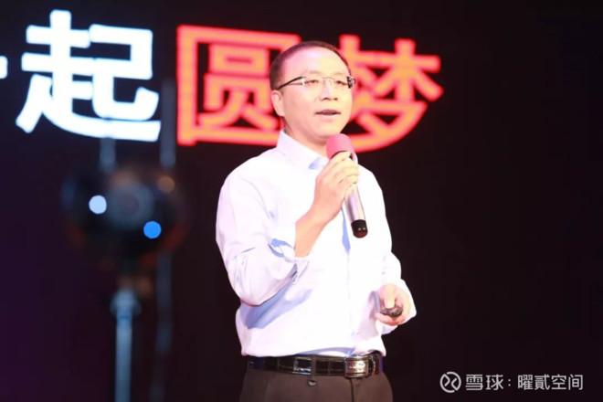 "5G+VR旅游""圆梦""产品为老年人提供人文关怀"