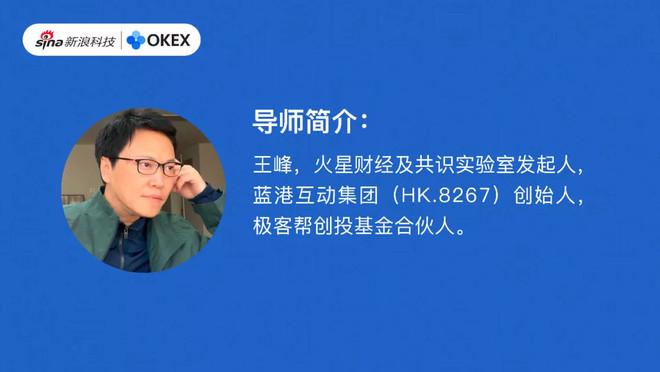 OK区块链60讲   第19集:四大核心技术的作用是什么?