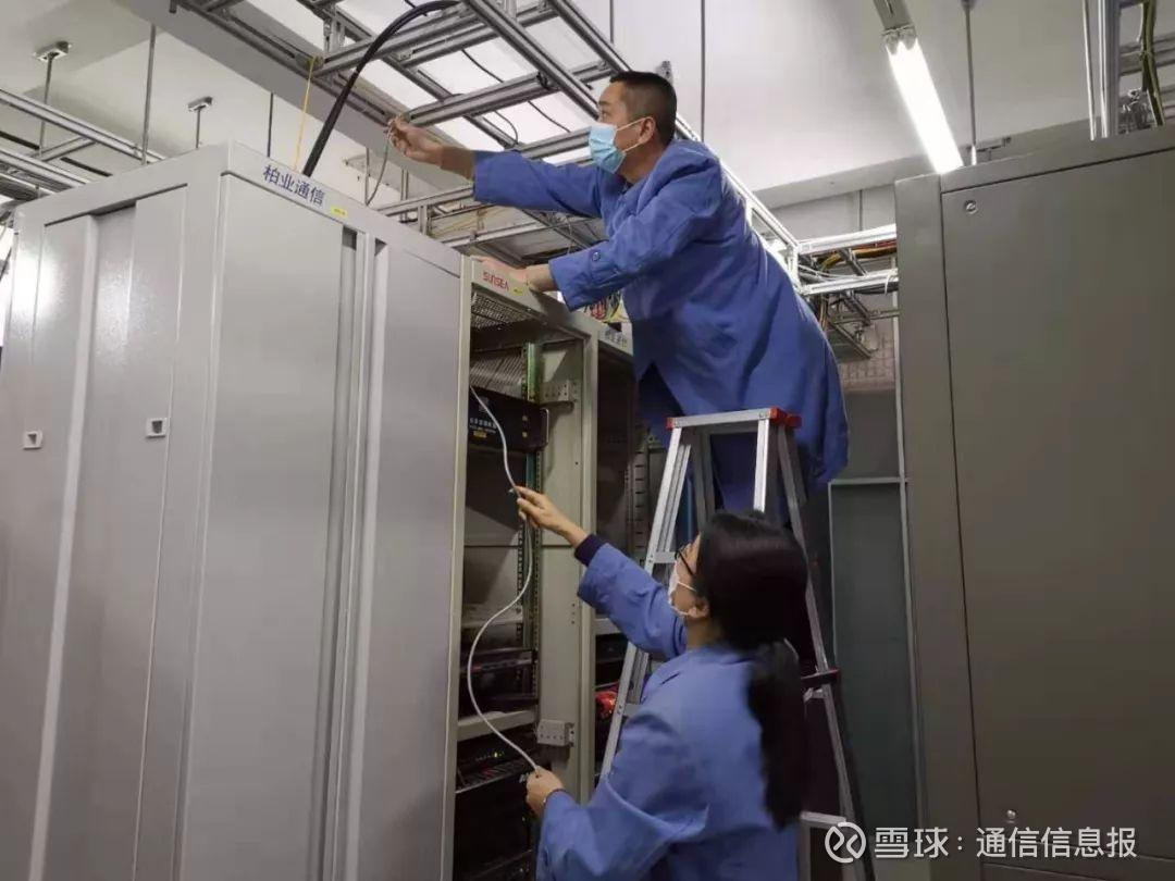 专线!专线! ――中国电信龙岩分公司疫情防控通信保障记