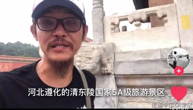 """抖音走遍中国5a景区大龙是谁,抖音走遍中国5a景区大龙年龄,""""知识传递者""""大龙:三年走遍中国5A景区和古代墓葬插图(3)"""