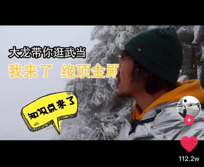 """抖音走遍中国5a景区大龙是谁,抖音走遍中国5a景区大龙年龄,""""知识传递者""""大龙:三年走遍中国5A景区和古代墓葬插图(2)"""