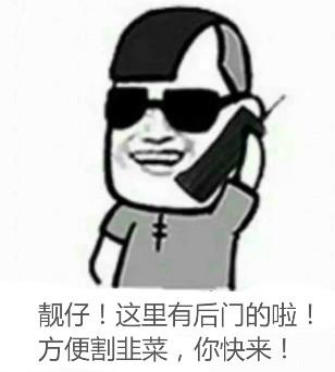 股市防骗秘籍:戳破港股老千股的套路